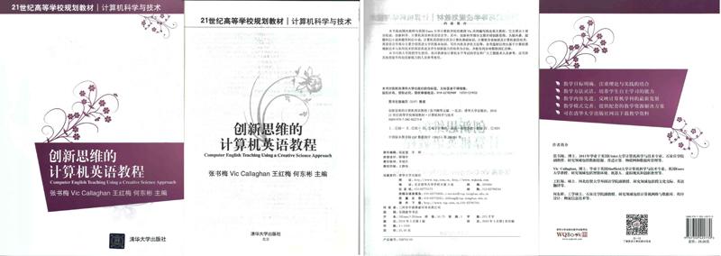Computer English Book Banner(800x284)