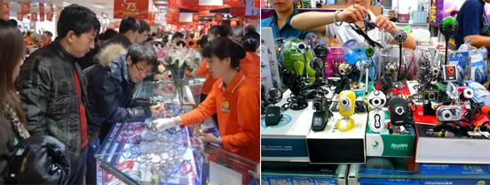 Dalian Shopping